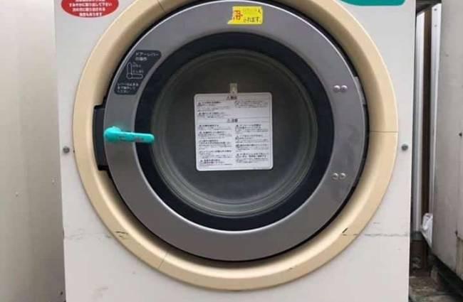 Máy giặt công nghiệp Sanyo 12 kg
