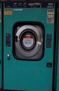 Máy giặt Sanyo 17kg cũ